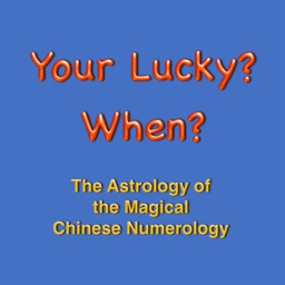 Astrology of Chinese Numerology for Your Destiny