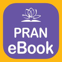 PRAN eBOOK