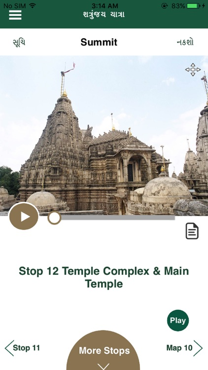 Jain Palitana Shatrunjay Audio Tour (Guj+Eng) screenshot-2