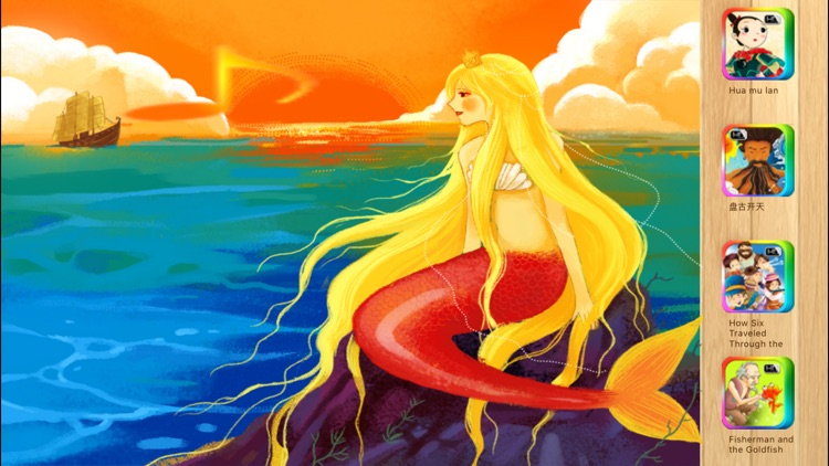 The Little Mermaid - iBigToy