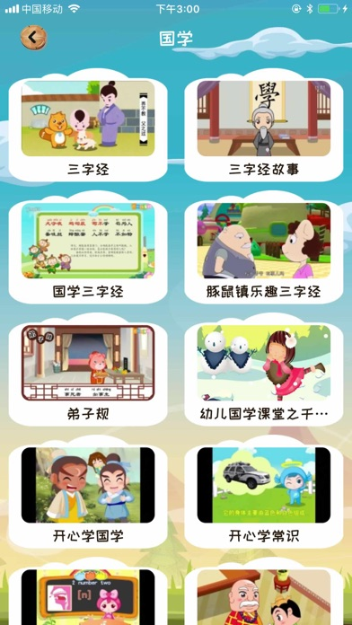 Pink Pig Kids song & Stories screenshot four