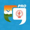 Learn Tamil Quickly Pro - Sagar Yerunkar