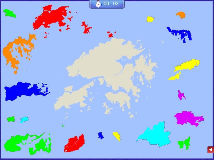 Hong Kong Puzzle Map screenshot-3