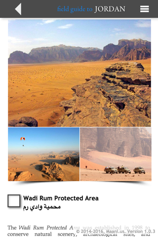 Field Guide to Jordan - náhled