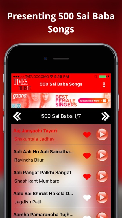 500 Sai Baba Songs screenshot-1