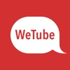 WeTube - 友達と一緒に動画を見よう - iPhoneアプリ