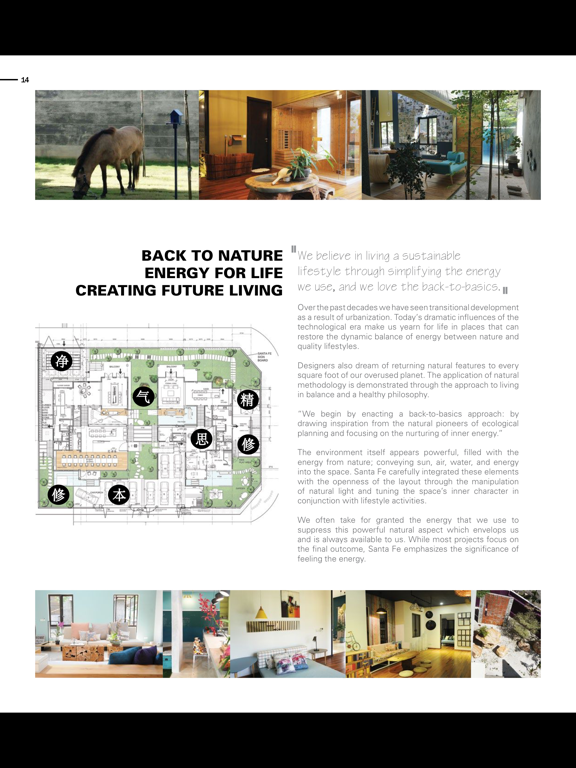 Santa Fe Magazine screenshot 9