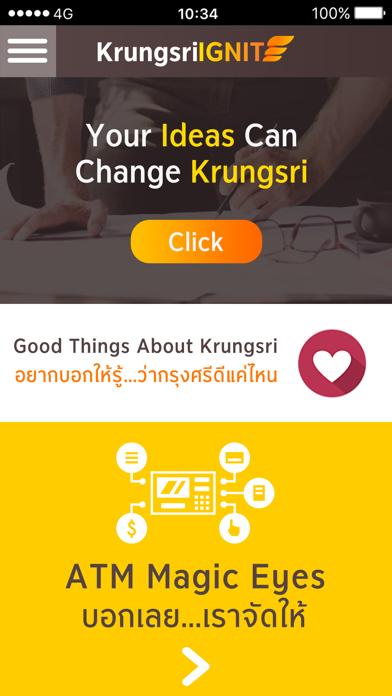 Krungsri Ignite screenshot one