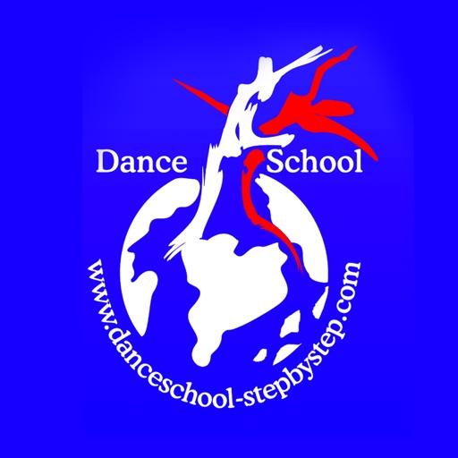 Step By Step Dance School
