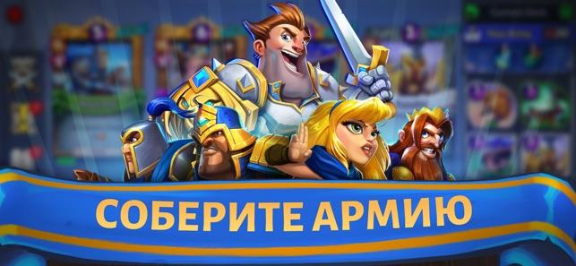 Hero Academy 2 Screenshot