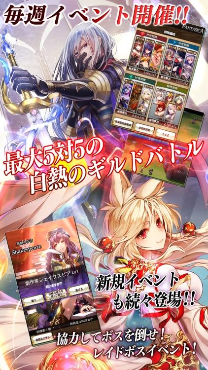 逆襲のファンタジカ【ファンタジーカードゲームアプリ】 screenshot-3