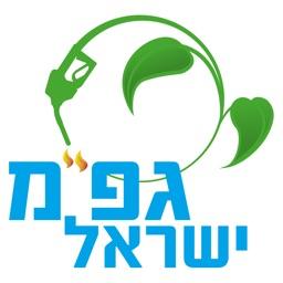 LPGIsrael