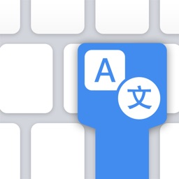 Translate Keyboard