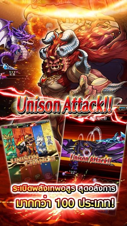 Unison League TH