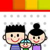 Takehito Takashimada - Ta Calendar アートワーク