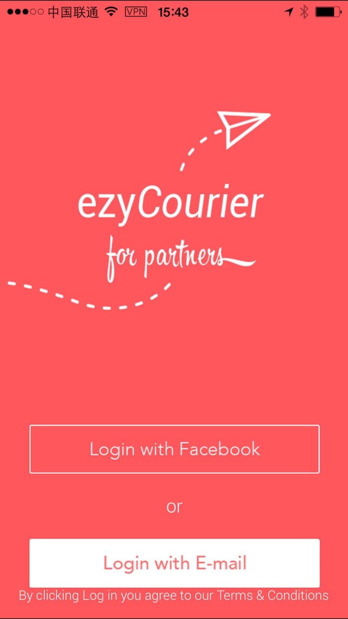 ezyCourier Partner Screenshot