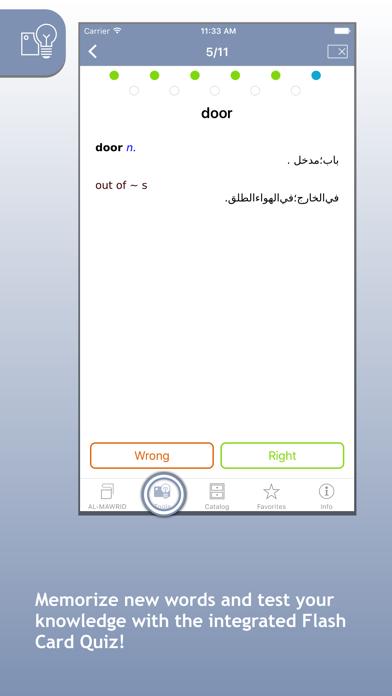 Al-Mawrid Al-Qareeb Arabic-English Dictionaryのおすすめ画像5