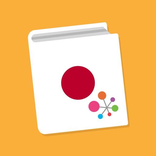 Hello Pal Phrasebook: Learn How To Speak Japanese
