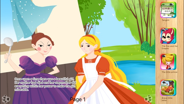 The True Bride Bedtime Fairy Tale iBigToy screenshot-4