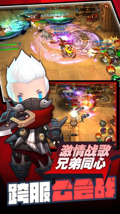 超级地城之光 - 公会掠夺战 screenshot-3