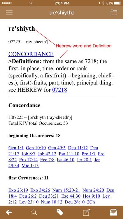 Bible Study Suite screenshot-3