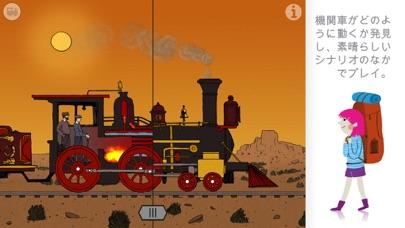 DADA Trainsのおすすめ画像2