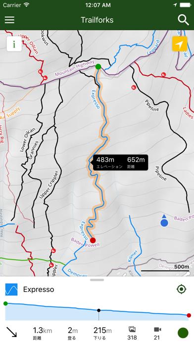 Screenshot for Trailforks - マウンテンバイク地図 in Japan App Store