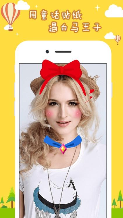 Face Sticker Camera Pro-Funny Photo Emoji Effects screenshot-4
