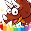 恐竜の世界 ダイナソー ぬりえブック 無料の脳トレゲーム 無料ゲーム 塗り絵