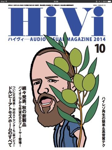HiViのおすすめ画像1