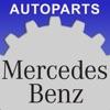 Autoparts for Mercedes-Benz