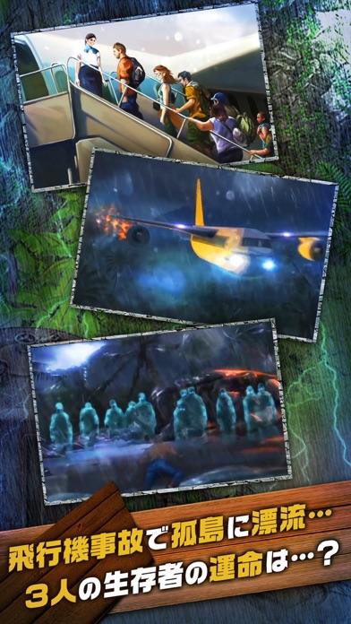 Survivors:クエストのスクリーンショット2