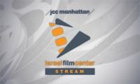Israel Film Center Stream