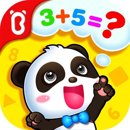 奇妙數學冒險-寶寶巴士