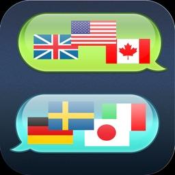 Instant Translate - Translator, Voice Speech , Share AdFree