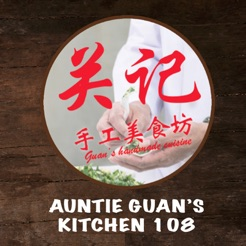 Auntie Guan S Kitchen 108 Ne On The App Store