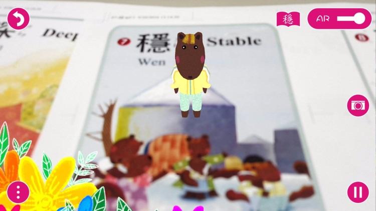 臺灣福音AR童話繪本2 screenshot-3