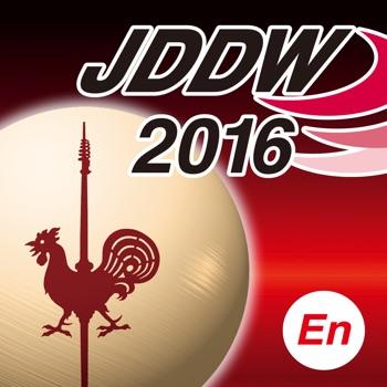 JDDW 2016 English