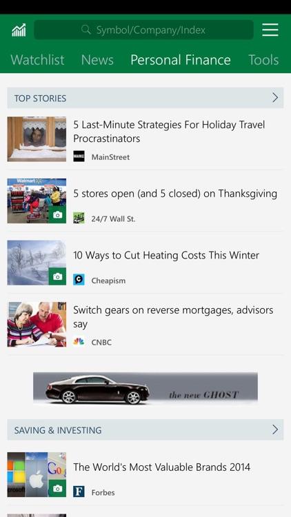 MSN Money screenshot-3