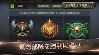 Iron Forceスクリーンショット4