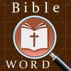 BG Node Technology Pvt. Ltd. - Giant Bible Word Search Puzzle artwork