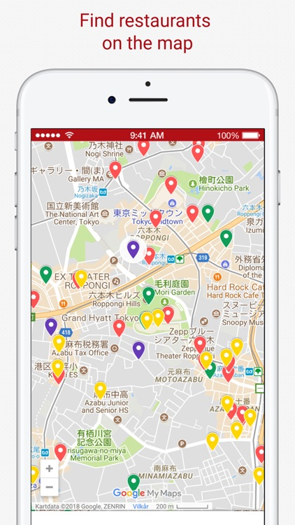 Tokyo Restaurant Guide 2018