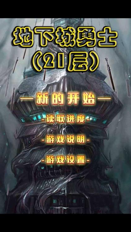 地下城勇士-21层,快来突破你的IQ极限打出最高的数值吧!