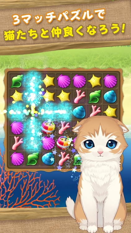 Cat Island~match 3 games~ screenshot-0