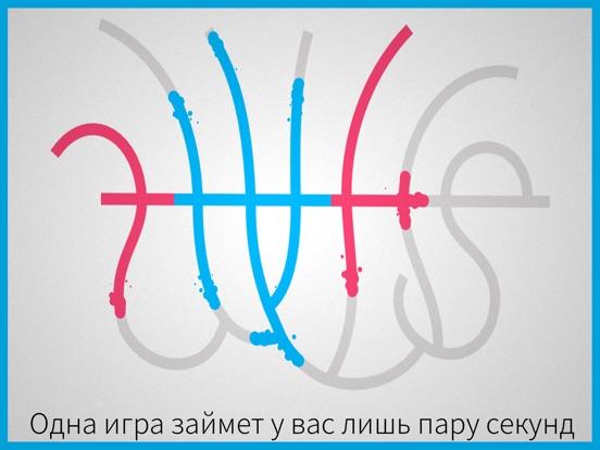 Скачать Lines the Game