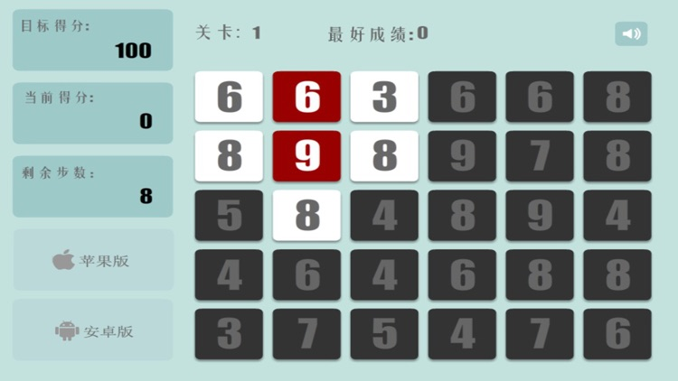 TEN10-A fun & addictive puzzle matching game screenshot-4