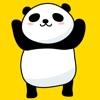 日々是パンダ