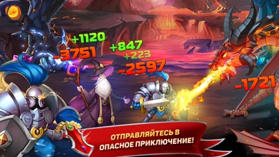 Tap Knights: монстр & герои Скриншоты6
