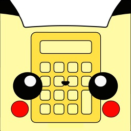 Evolve Calculator for Pokemon Go - CP Calculator for see how much your Pokemon will gain CP after evolution