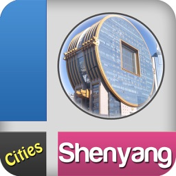 Shenyang Offline Map City Guide